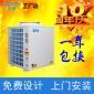 2P3P5P7P10P匹空�饽�崴�器商用家用�岜每照{地暖烘干泳池水箱